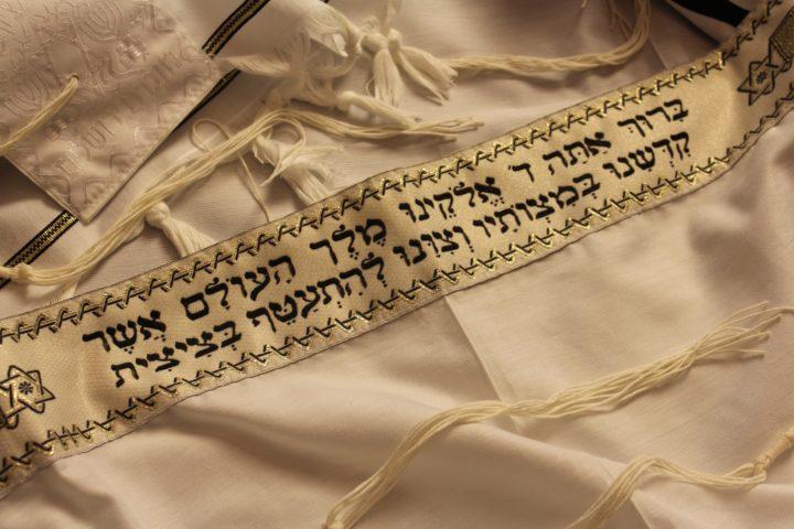 Our Rabbi's authority